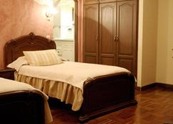 Hostal Patrimonio - Sucre - Sucre - Bedroom