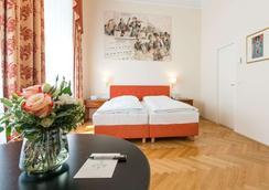 Hotel Johann Strauss - Vienna - Phòng ngủ