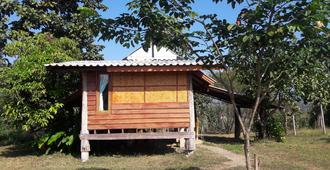 Pai Loess Resort - פאי