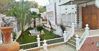 Malabata Guest House - Tangier