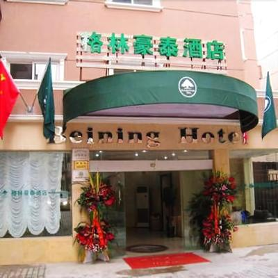 Greentree Inn Shanghai Long-distance Passenger Terminal Station Express Hotel - Shanghai - Building