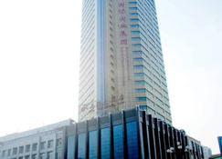 Urumqi Bingtuan Grand Hotel - Ürümqi - Edifício