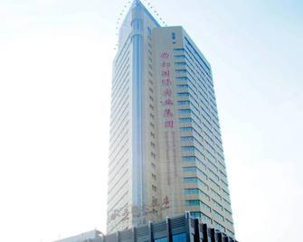 Urumqi Bingtuan Grand Hotel - Ürümqi - Rakennus
