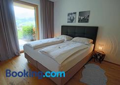 Sun Lodge Schladming by Schladming-Appartements - Schladming - Bedroom