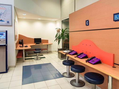 Ibis Budget Tambore - Barueri - Business center