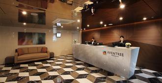 Aventree Hotel Busan - Busan - Front desk