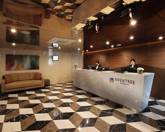 Aventree Hotel Busan - Pusan - Recepce