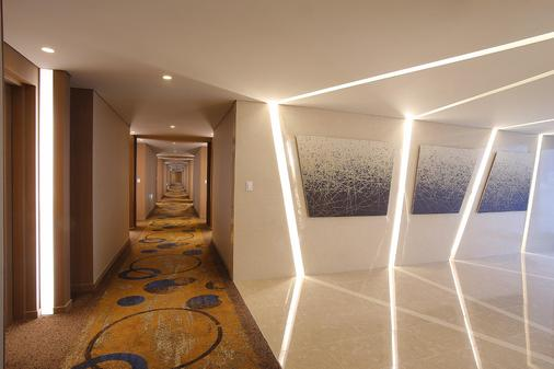 Aventree Hotel Busan - Busan - Aula