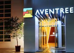 Aventree Hotel Busan - Пусан