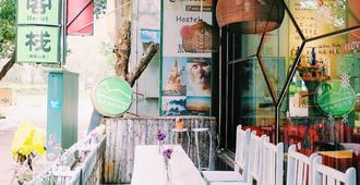 Dengba Hostel Emei Moutain - Emeishan - Restaurante