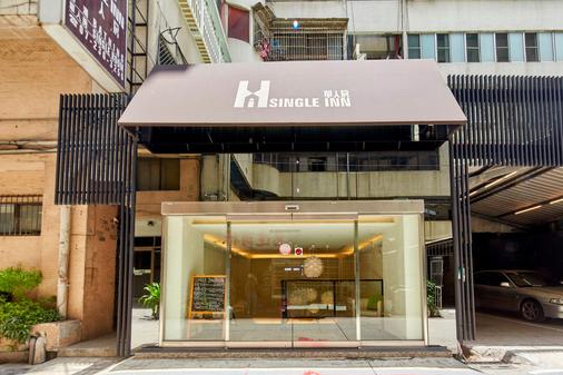 Single Inn Kaohsiung - Hostel - Kaohsiung - Rakennus