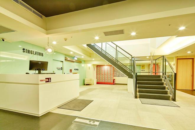 Single Inn Kaohsiung - Hostel - Kaohsiung - Vastaanotto