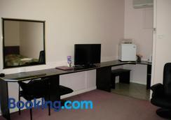 阿瓦朗汽車旅館 - 甘比爾山 - 干比爾山 - 客房設備