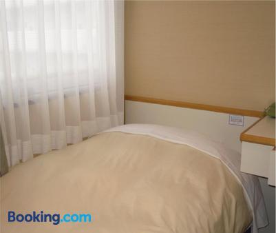 新潟公園飯店 - 新潟 - 臥室