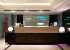Hon Dow Hotel - Sanchong District - Front desk