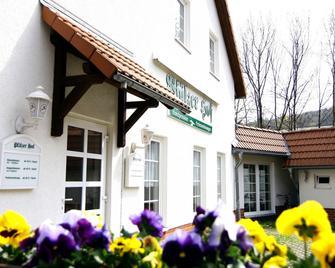 ホテルペンション プフェルツァー ホフ - ヴェルニゲローデ - 建物