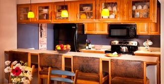 Townsend Place - Avon - Κουζίνα
