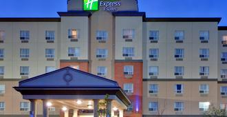 Holiday Inn Express Hotel & Suites Edmonton South, An IHG Hotel - אדמונטון