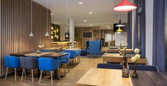 Holiday Inn Express Baden - Baden - באדן-באדן - מסעדה
