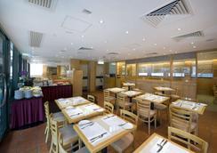 Bishop Lei International House - Hong Kong - Restaurant