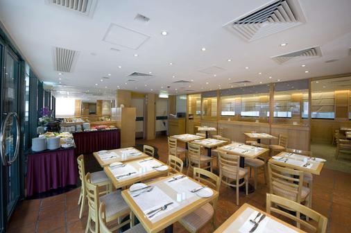 ビショップ レイ インターナショナル ハウス - 香港 - レストラン