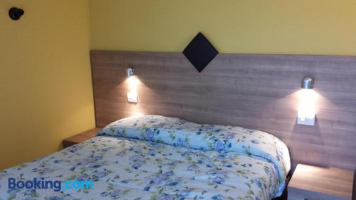 Residence Luna di Monza - Monza - Bedroom