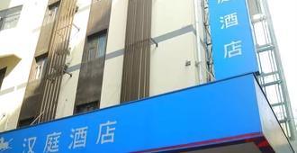 Hanting Hotel Xi'an Bell Drum Tower Muslim Street - Xi'an - Edificio