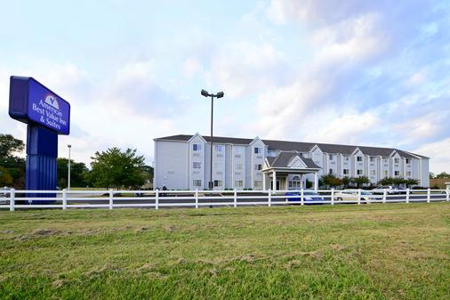 Americas Best Value Inn & Suites Jackson, Tn - Jackson - Κτίριο