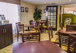 Sleep Inn Staunton - Staunton - Restaurant