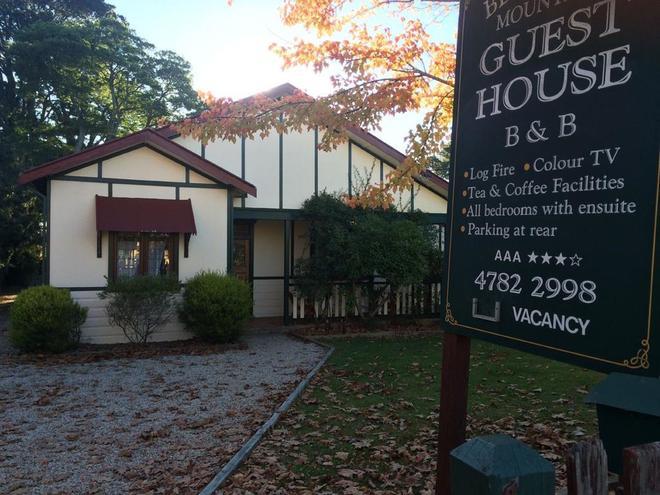 Belgravia Mountain Guest House - Katoomba - Κτίριο
