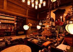 高野山不動院日式旅館 - 高野町 - 酒吧