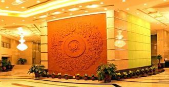 Skyline Plaza Hotel - Guangzhou - Reception