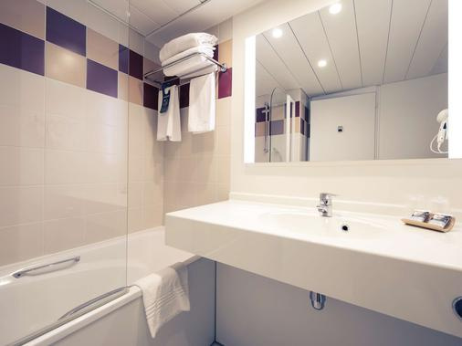 水星格勒諾布爾中央酒店 - 格勒諾伯 - 格勒諾布爾 - 浴室