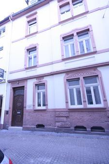 Altstadt Hotel - Heidelberg - Building