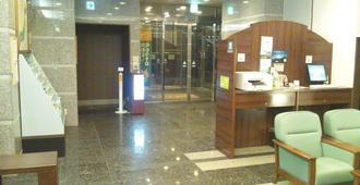 Hotel Route-Inn Kanda Ekimae - Kanda - Front desk