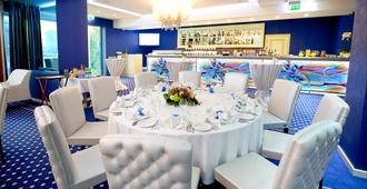 Crowne Plaza Moscow - World Trade Centre - Moscow - Banquet hall