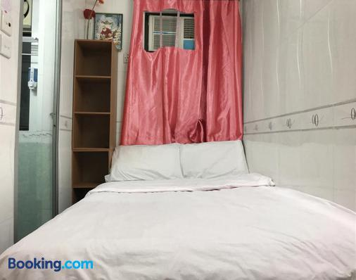 Beverly Guest House - Hong Kong - Camera da letto
