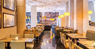 Mercure Guarulhos Aeroporto Hotel - Guarulhos - Nhà hàng