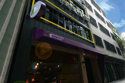 Backpackers Hostel - Ximen - Taipei - Rakennus