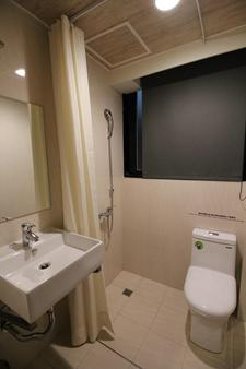 Backpackers Hostel - Ximen - Taipei - Bathroom