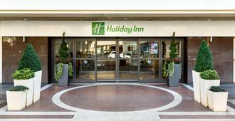 Holiday Inn London - Bloomsbury - Londres - Edificio