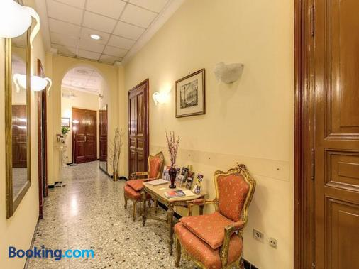 Hotel Labelle - Rome - Tiền sảnh