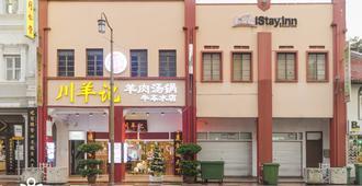 iStay.inn - Σιγκαπούρη - Κτίριο