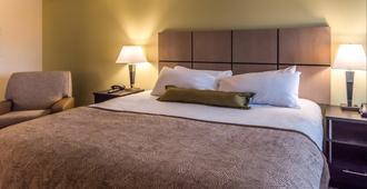 Candlewood Suites Gonzales - Baton Rouge Area - Gonzales - Habitación