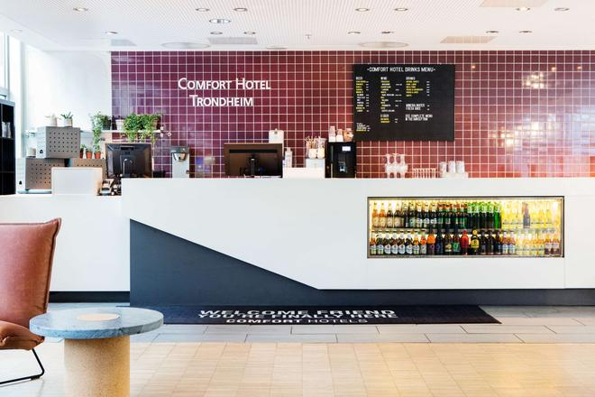 Comfort Hotel Trondheim - Τρόντχαιμ - Bar