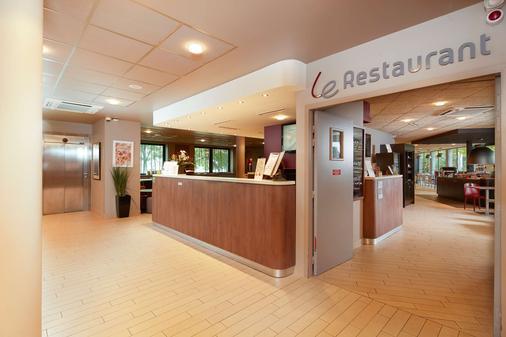 Hotel Campanile Nantes Centre - Saint Jacques - Nantes - Aula