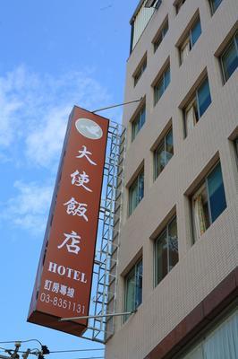 Da Shih Hotel - Hualien City - Κτίριο