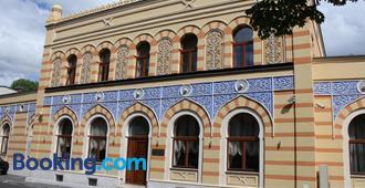 Isa Begov Hamam Hotel - Sarajevo - Edificio
