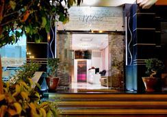 Appart Hotel Mouna - Marrakesh - Lobby