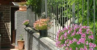 Bed & Breakfast La Casa di Plinio - Pompei - Outdoor view